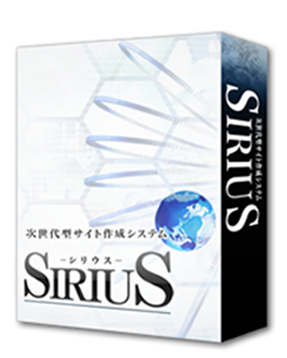sirius1