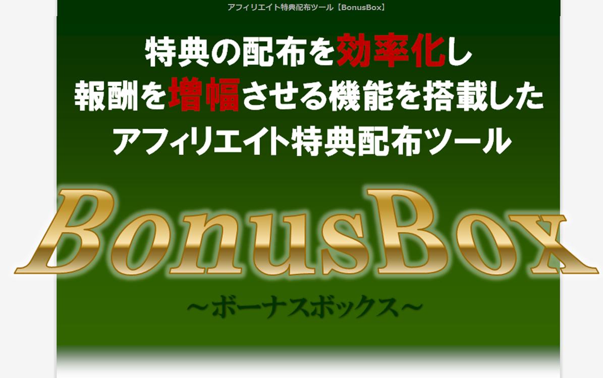 bonusbox