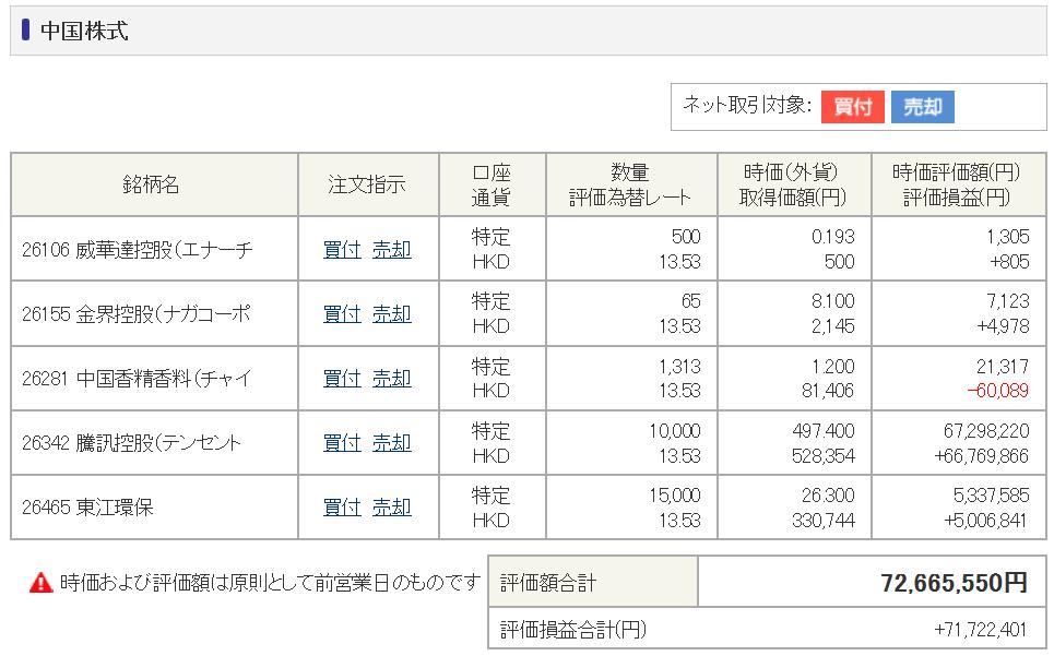 shisan20140111b